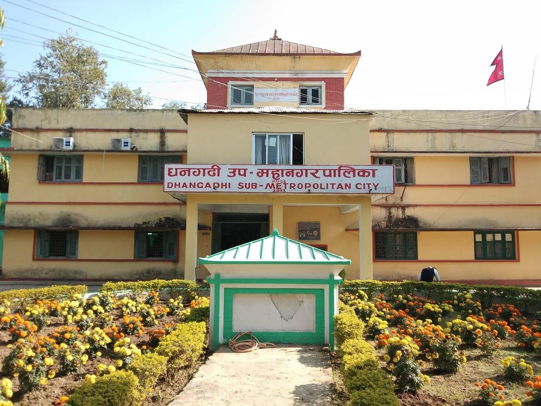 धनगढी उपमहानगरपालिका कार्यालय।
